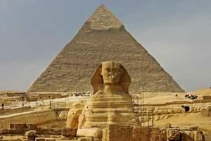 长沙到埃及旅游价格,到埃及旅游多少钱,神秘埃及超豪华八日游