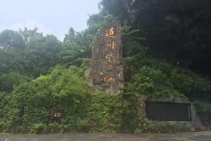 衡阳到广东连州地下河旅游  胜似世外桃源的连州二日游 周六发