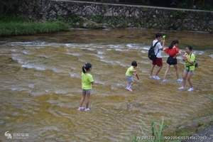 武汉到京山鸳鸯溪漂流双汽一日游_带小孩适合的漂流_周边漂流