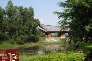 三亚旅游攻略 去三亚5日旅游要多少钱 2015国庆海南旅游