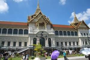泰国跟团游小贴士(泰国曼谷双飞8天7晚游)