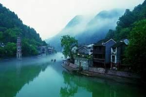 河南旅游线路推荐 青岛到万仙山郭亮、南坪、八里沟四日游