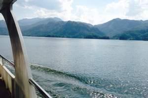 泰宁大金湖、寨下大峡谷、玉华洞双动车二日游_福州组团大金湖游
