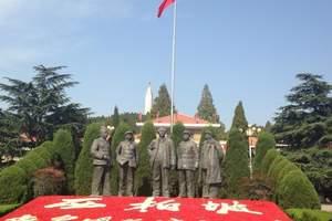 西柏坡一日游石家庄周边游地接红色旅游