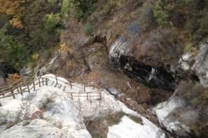 石家庄到黑山大峡谷旅游介绍、石家庄周边一日游