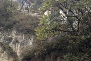 平山周边爬山漂流当天去当天回   黑山大峡谷+青瓦河一日游