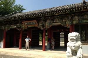 带爸妈去北京一地游:武汉到北京幸福轻松游_北京深度6日游团