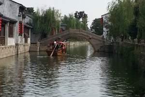 【大美杭州】全景水乡、宋城双飞三日游