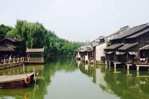【纯玩】杭州西湖、西溪湿地、乌镇、宋城二日游