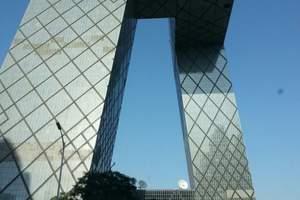重庆到北京旅游,北京一地双卧7日游