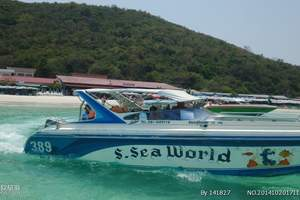 泰国11日游费用_新疆去泰国旅游多少钱_泰国旅游报价