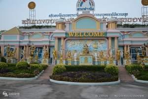 南昌到泰国|新加坡|马来西亚十一日游
