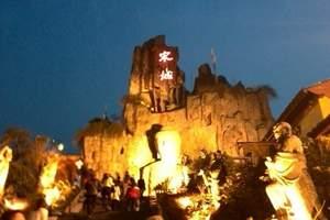 天津到连云港花果山旅游团、花果山、连岛海滨、海上云台山三日游
