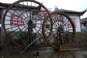 郑州暑期-恩施清江大峡谷、土家女儿城、 恩施大峡谷纯玩5日游