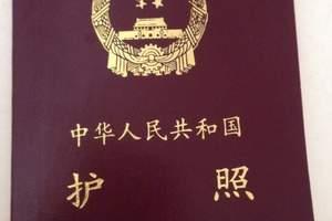 哪里办理护照过关香港澳门?