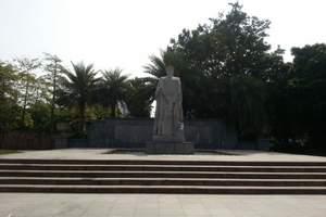 省内红色景点一天,公司去东莞东江纵队纪念馆、林则徐纪念馆一天