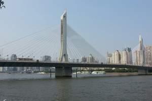 360度 广州一天经典线