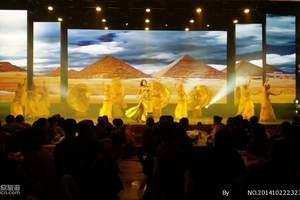 新疆乌鲁木齐丝路秀大剧院演出门票预定