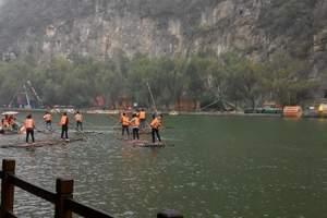 郑州附近适合公司出游的一日游  郑州去青天河一日游