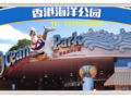 香港澳门旅游_郑州到香港迪士尼双飞5日游【年底狂欢季】