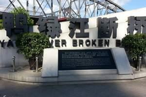 五一大连到丹东两日游景点推荐_丹东虎山长城、凤凰山两日游纯玩