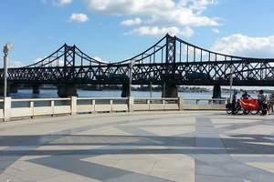 沈阳到丹东中朝边境一日游 丹东鸭绿江边观断桥看新意州旅游跟团