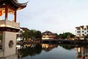 保定出发 华东五市、三水乡--南浔、周庄、乌镇、西湖双卧7日