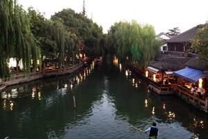 洛阳到华东五市、三水乡、双园林、中国馆精品全陪双卧7日游