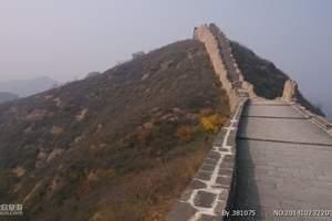 石家庄到北京旅游团|石家庄到北京二日游新线路