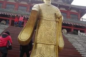 长沙到西安五日游,西安明城墙,大明宫国家遗址公园双卧5天游