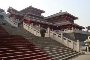西安阿房宫遗址