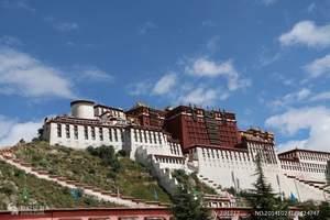 濟南到西藏拉薩/布達拉宮/林芝臥去飛回10日游 青藏山東成團