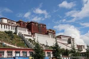 西藏旅游多少钱拉萨、羊湖、林芝、雅鲁藏布大峡谷三飞一卧九日游