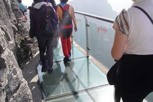 湘潭出发到张家界旅游湘潭到玻璃桥天门山凤凰九景汽车3日游
