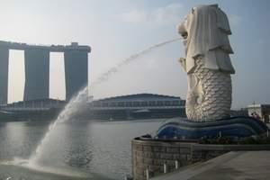 <新马>北京出发 梦幻新马 新加坡马来西亚经典四晚七日游
