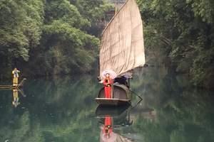 宜昌三峡人家、三峡大坝、西陵峡全景2日游【住三峡人家景区】