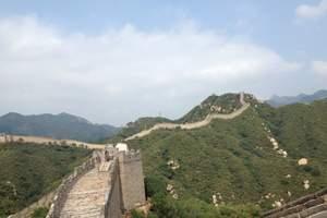 北京清华亲子行_东莞去登八达岭长城、故宫、科技探索双飞五天游