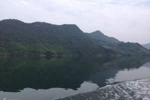 六安别山湖