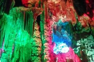 桂林冠岩(世界最长溶洞)、古东瀑布一日游【康辉欢途】