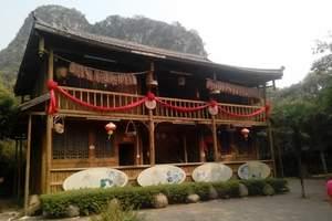 天津到广西桂林旅游、大漓江阳朔、象鼻山、七星公园双卧七日游