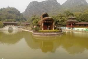 桂林旅游从呼和浩特到桂林、小漓江、市内江2飞6日超值休闲游
