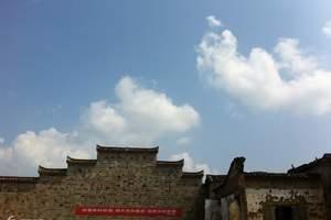 福建泰宁动车二日游 大金湖+寨下大峡谷+九龙潭流 舒适悠闲团
