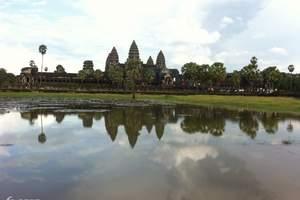 烟台到柬埔寨旅游线路 烟台到越南、柬埔寨吴哥双飞七日游