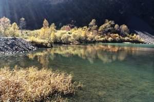 【邂逅彩林·秋舞红叶】松坪沟.奶子沟 川西双高5日游