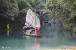 襄阳到宜昌三峡人家旅游 两坝一峡(含游船)+三峡人家火车二日