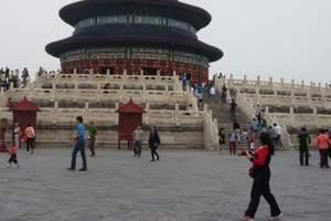 4月到北京飞机团 超值 高品质旅游,北京动飞四日游