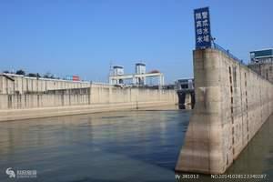 宜昌周边一日游 三峡大坝+三游洞+西陵峡游船 欣欣推荐