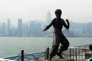 深圳去港澳旅游、港澳三日游、香港海洋公园、维多利亚夜游