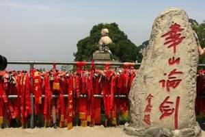 <西安>兵马俑、华清池、骊山、乾陵、法门寺、明城墙双卧5日游