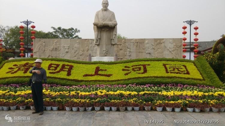 郑州到开封一日游|A线清明上河园、铁塔、包公祠